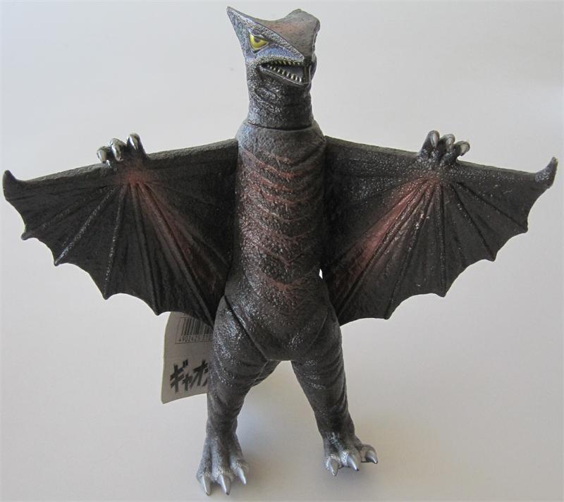 Godzilla Bandai 1990 Gyaos