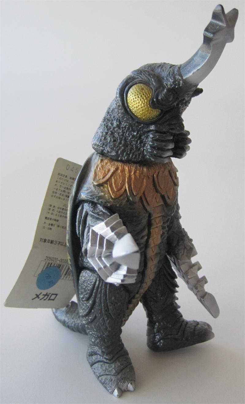 Godzilla 2018 megalon