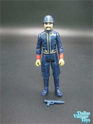 www.14aaa.com_Kenner 1980 Star Wars ESB Complete Bespin Security Guard (COO Hong Kong) SW-14AAA